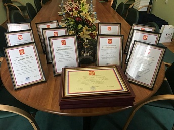 Членам Оргкомитета и руководителям проектов Года Гранина вручили благодарности и грамоты Президента Российской Федерации